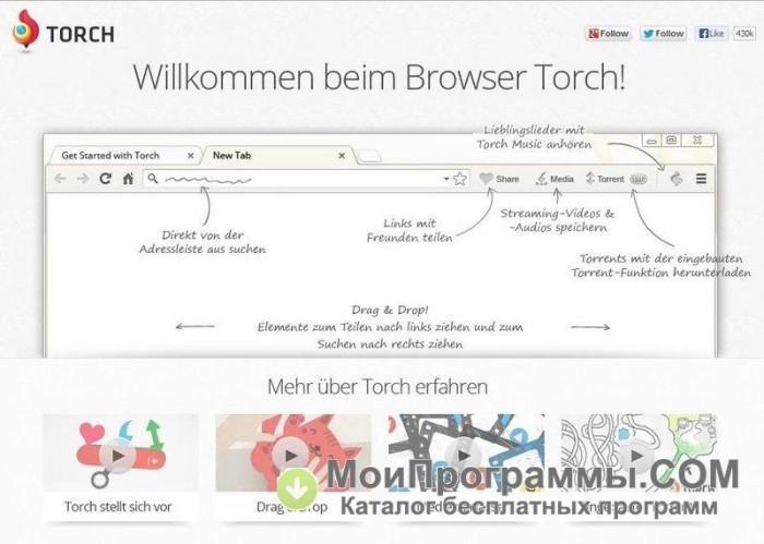 torch браузер на русском скачать