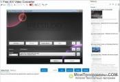 Free AVI Video Converter скриншот 1