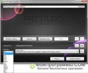 Free AVI Video Converter скриншот 4