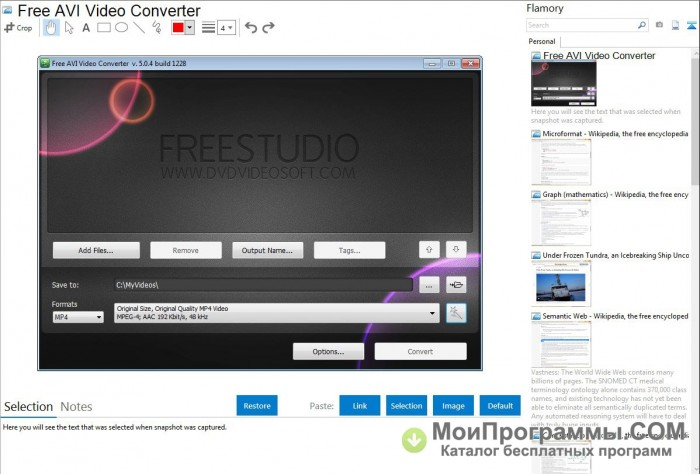 62863164662764562c 64562d648644 62764464164a62f64a64864762762a freemake video converter
