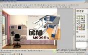 bCAD Мебель Про скриншот 2