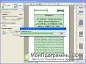 ABBYY PDF Transformer скриншот 1
