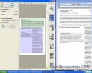 Скриншот ABBYY PDF Transformer