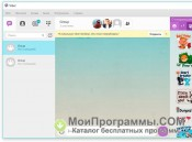 Viber PC скриншот 1