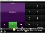 Viber PC скриншот 2