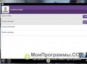 Viber PC скриншот 3