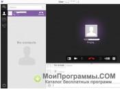 Viber PC скриншот 4