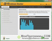 Windows Doctor скриншот 4