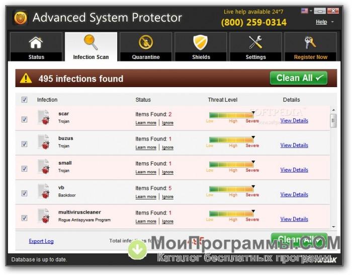 Скачать программу advanced system protector бесплатно