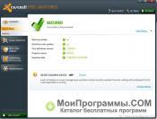 Скриншот Avast
