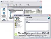Avast для Linux скриншот 2