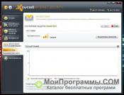 Avast для Windows 7 скриншот 3