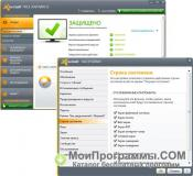 Avast для Windows 7 скриншот 4