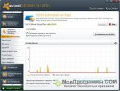 Avast Internet Security 7 скриншот 1