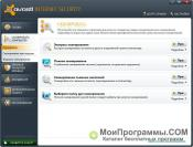 Avast Internet Security 7 скриншот 3
