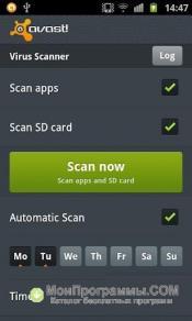 Avast PDA для WM скриншот 3