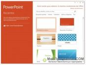 Microsoft PowerPoint скриншот 3