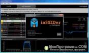 InSSIDer Home скриншот 4