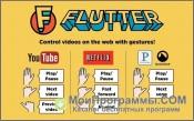 Flutter скриншот 1