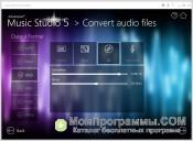 Скриншот Ashampoo Music Studio