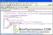 Скриншот Microsoft Visual Studio