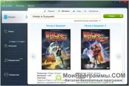 Скриншот MediaGet