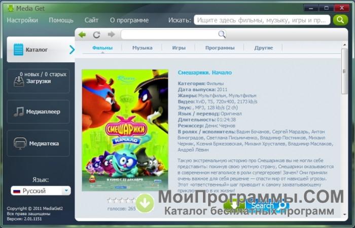 Русский язык виндовс 8