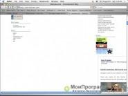 Safari скриншот 3