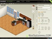 Autodesk Homestyler скриншот 3