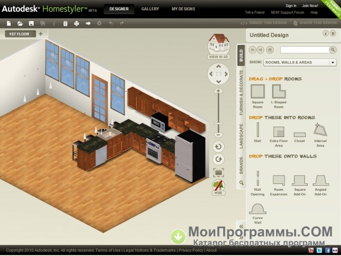 Autodesk Homestyler: computer house plans software