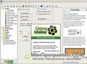 Game Maker скриншот 1
