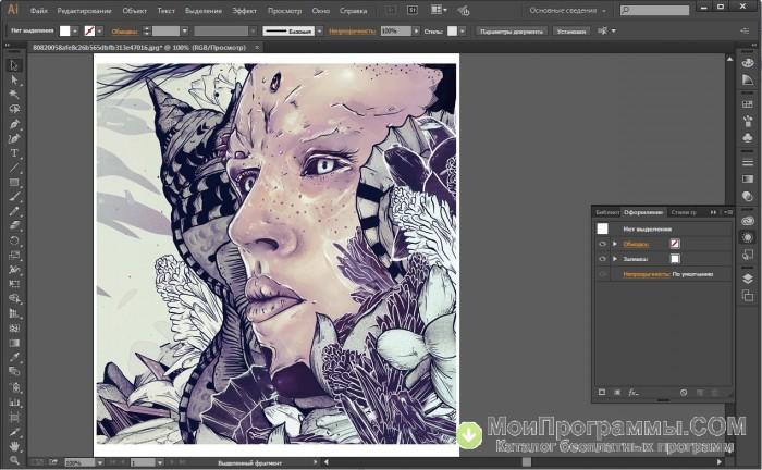 Видео уроки adobe illustrator скачать торрент