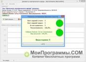 MyTestXPro скриншот 2