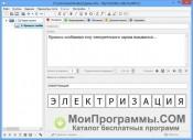 MyTestXPro скриншот 3