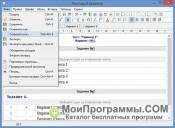 MyTestXPro скриншот 4