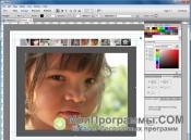 Adobe Muse скриншот 2