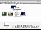 Adobe Muse скриншот 3