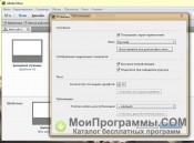 Adobe Muse скриншот 4
