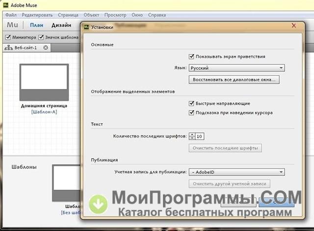 Adobe Muse CC 2 15 1 1 21 - Rsload net