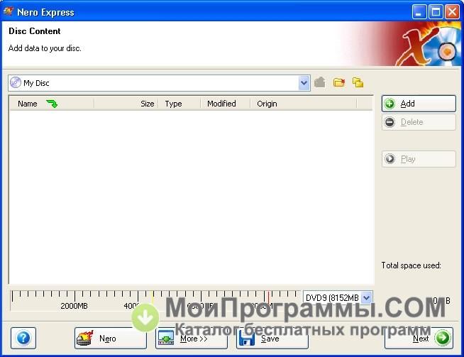 Nero express для windows 8 скачать
