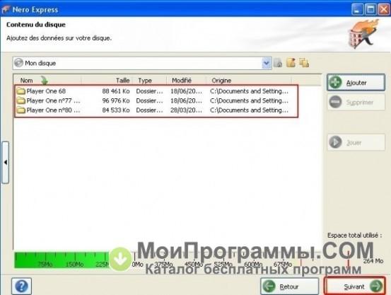 Программа неро экспресс для записи дисков на русском