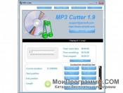 MP3 Cutter скриншот 4