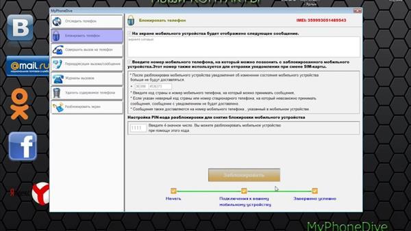 solidworks скачать бесплатно русская версия 32 bit
