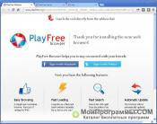 PlayFree browser скриншот 1