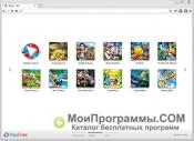 PlayFree browser скриншот 2