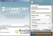 Connectify Pro скриншот 1
