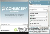 Connectify Pro скриншот 3