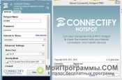Connectify Pro скриншот 4
