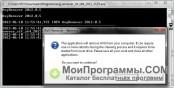 AVG Remover скриншот 1