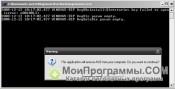 AVG Remover скриншот 2